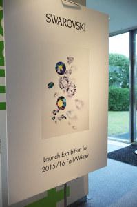 swarovski展示会2015-2016秋冬 入口階段