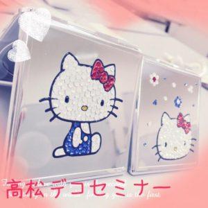 Kittyちゃんミラーデコ