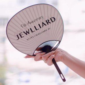 Jewlliardオリジナルうちわ